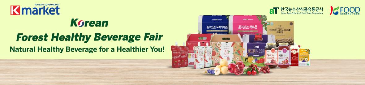 Korean Forest Healthy Beverage Fair