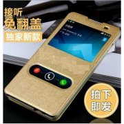 Lenovo A880 A889 A850 S820 heigh quality window transparent PC screen leather case+Diamond SP+gift