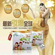 【100% AUTHENTIC GUARANTEE】Hoodia Detox Slimming Fit