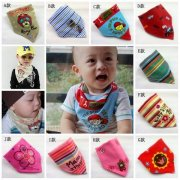 [Little B House] (5 pieces) Cotton Velcro Bandage Baby Bibs -BB01