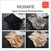 Japan MUNAFIE Premium High Waist slimming Shaping Panty / Panties / Underwear*LOCAL SELLER*FAST SHIP
