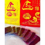 [Non- Halal] BBQ Dried Meat Slice/Minced/Rou Gan/Bakkwa 500gm/ Meat Floss 300gm/余合肉干
