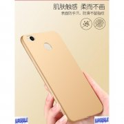 Matte Anti Fingerprint Soft Casing Case Cover Mi Max 2