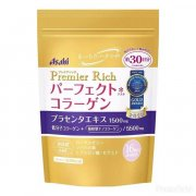 Japan ASAHI Perfect Collagen Powder Premier Rich with Placenta – 228g 30 Days 胶原蛋白
