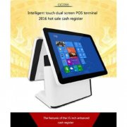 Android All In One Touch Screen 15.6 inch + Customer Display 15.6 inch