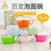 Stainless steel instant noodle dish with lid large Japanese-style noodle Bowl set student lunch box