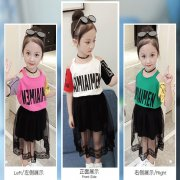 Kids Fashion Off-Shoulder Top and Mesh Skirt (Available in 3 Colors)