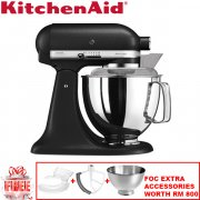 KITCHENAID STAND MIXER K5KSM175PSBBK 300W 3L + 4.8L BOWL [COLOR : CAST IRON BLACK]