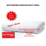 Matterhorn Swiss Premium Bath Towel (Hotel Collection)
