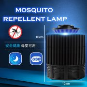 Home Use Mosquito Repellent Lamp