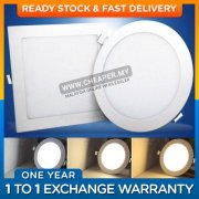 LED Panel Ceiling Recessed Light 12W /18W / Round / Square / Warm / Neutral / White Daylight
