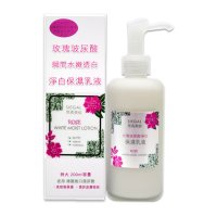 SIEGAL Rose Hyaluronic Acid Whitening Moisturizing Lotion 200ml