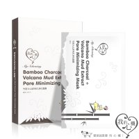 MY SCHEMING Bamboo Charcoal + Volcano Mud Extract Pore Minimizing Mask (5PCS/BOX)