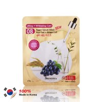 Skinestica Super Serum Mask Rice Cell and Grape Cell