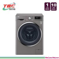 LG FC1450S2E 10.5KG INVERTER DD TRUE STEAM ADD ITEM TURBO WASH WASHING MACHINE
