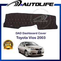 DAD Non Slip Dashboard Cover with Diamond for Toyota Vios 2003