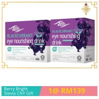 Berry Bright Eye Nourishing Drink with Stevia 8g x 30s (30 Days Supply) + Berry Bright with Stevia 8