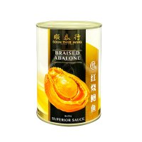 [Boost] Soon Thye Hang Braised Abalone 6's 顺泰行红烧鲍鱼6头 [2 CANS]