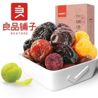 [Boost x Coins] Bestore Mixed Sour Plums 180g 良品铺子 什锦话梅(酸甜味)