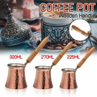 Turk Turkish Copper Coffee Maker for Turk Cezve Cafeteria Wooden Handle Cevze
