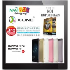 X-One, Extreme Shock Eliminator 3rd Gen, Huawei, P9, P9 Plus Item ID : 177628424