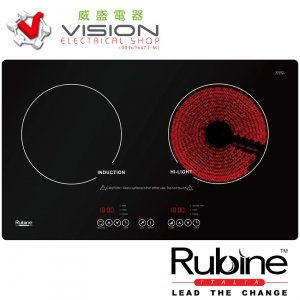 Rubine Schott Ceran Glass Induction / Ceramic Cooker RCT-ECOGREEN2-INHL2