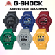 [AUTHENTIC] G-SHOCK GDX6900HT G SHOCK SMOOKIE SERIES