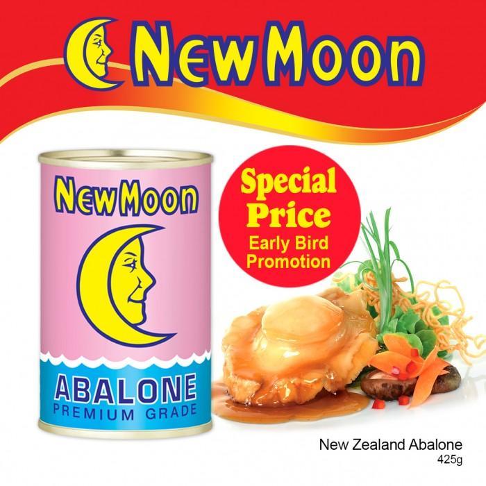 NEW MOON ABALONE 特级鲍鱼(PREMIUM GRADE) FROM NEW ZEALAND 425g